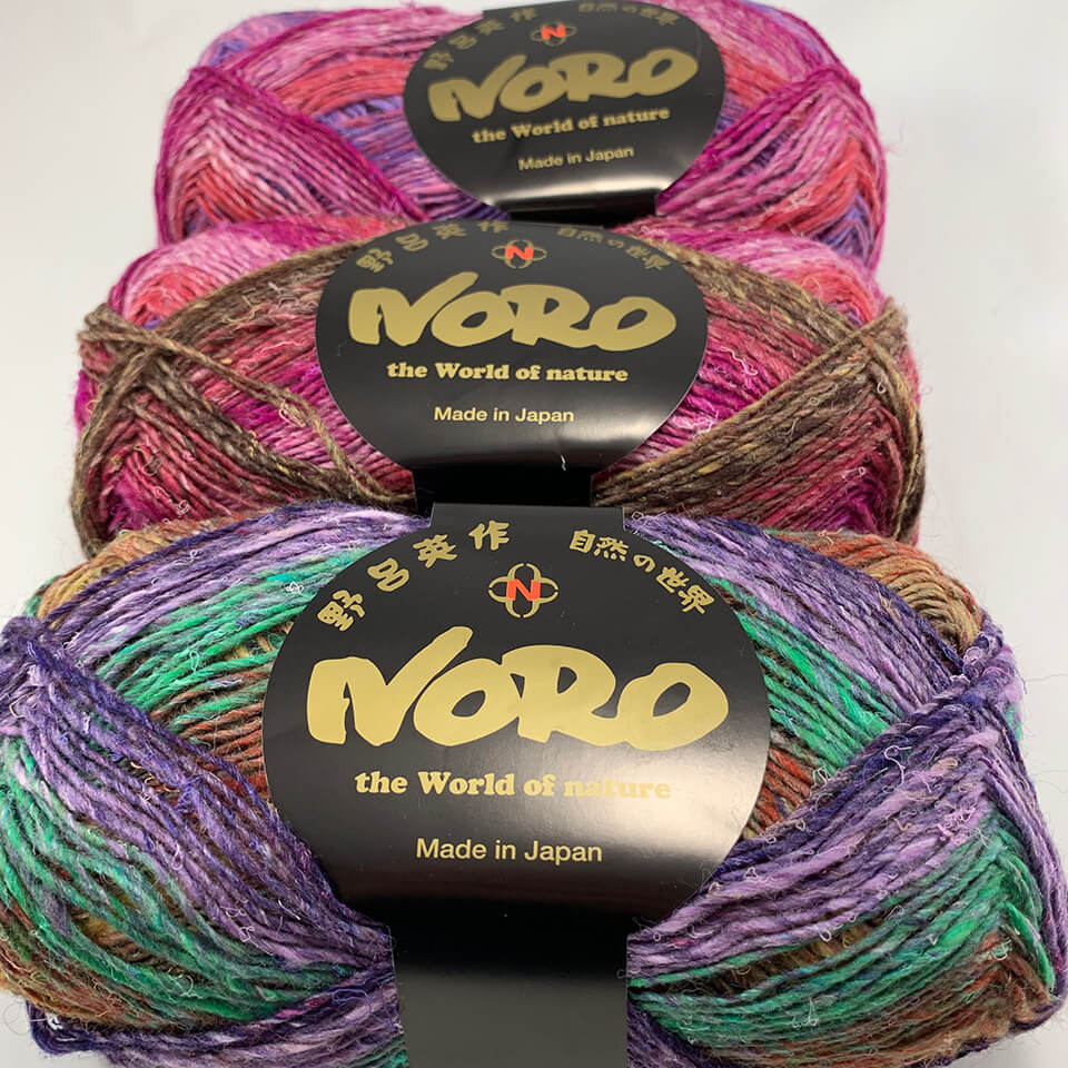 Noro Silk Garden Lite  DK Weight Yarn That Strips  Select your Color From Japan!